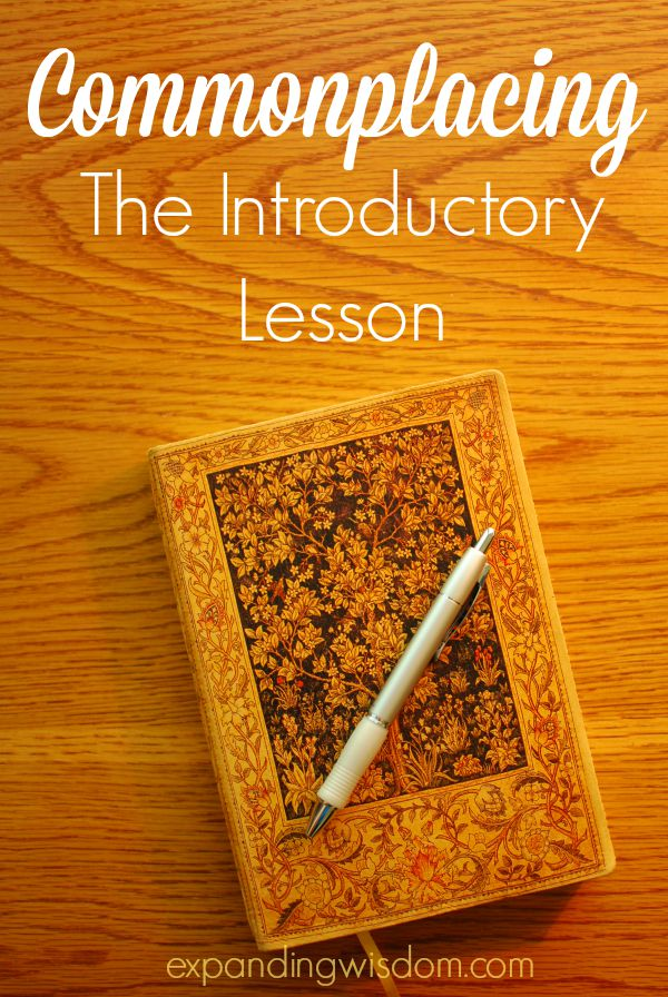 commonplacing introductory lesson